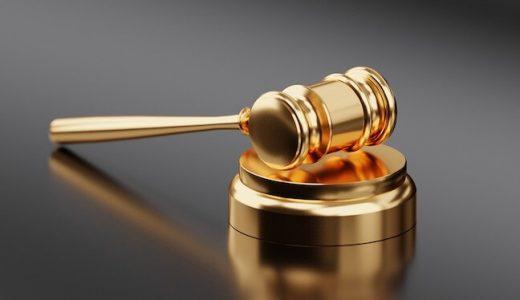 弁護士のWEB集客6選とMEO対策が1番おすすめという話