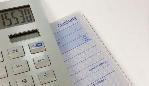 MEO対策の費用/料金