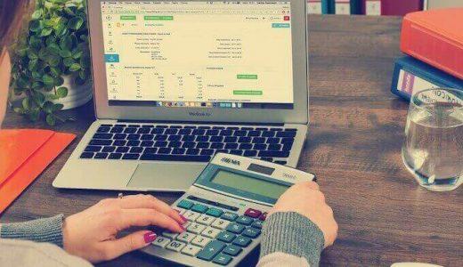 税理士の集客方法6選とMEO対策が適している理由