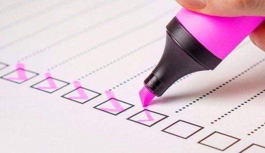 MEO対策で順位が上がらない時のチェックリスト10選