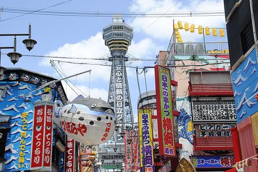 大阪のMEO対策会社