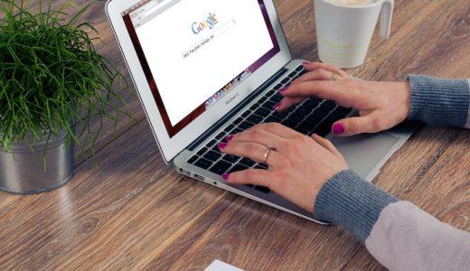 Googleマイビジネス編集方法と集客アップにつなげる方法