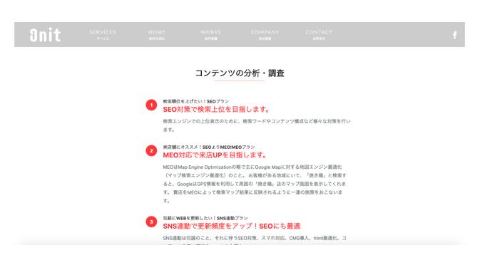 MEO_広島5