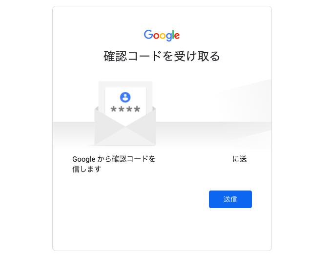 Googleマイビジネス_ログイン11